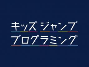 logo_shiromoji_web